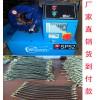 不锈钢软管压管机_ 耐温软管扣压机