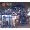 叶面肥生产设备、复混肥料生产设备