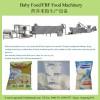膨化营养米粉机器,营养粉设备