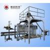 50Kg硫酸铵包装线设备厂家