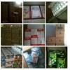 香港进口水果罐头食品果汁饮料代理清关公司