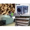 金凯三七烘干机,空气能烘干机