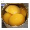蛋糕房专用烘焙黄桃罐头