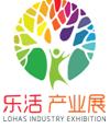2015中国天津(国际)乐活(LOHAS)良品健康产业博览会