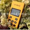 土地面积测量仪,GPS面积测量仪,测亩仪