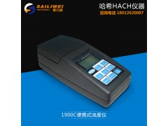 1900c经济型便携式浊度仪_1900C经济型便携式浊度仪报价 上海尚阔仪器技术有限公司