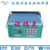 食用油便携式颗粒度分析仪【污染度检测】