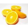 柑橘黄色素