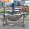 夹层蒸汽锅