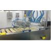 采购工业用冰激凌生产线设备