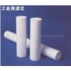 生产供应聚丙烯保安滤芯,非标PP棉滤芯