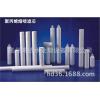 生产厂家供应各种规格的聚丙烯熔喷滤芯
