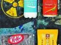 日本核灾区食品更换标签违规输入台湾