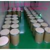 乳糖醇生产厂家  食品级乳糖醇