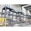 水溶肥自动生产线