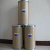 ε-聚赖氨酸盐酸盐 食品保鲜剂