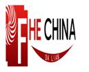第五届中国(大连)国际食品饮料、酒店及餐饮设备展览会