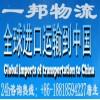 日本韩国欧洲美国到中国快递公司