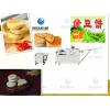 小型酥饼机价格 旭众鲜肉酥饼机 厂家直销