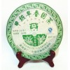 大益普洱 2008年早春圆茶 生茶