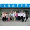 广州食品检验员资格证报名考证学习报名