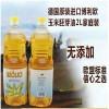 玉米胚芽油排名、玉米胚芽油资讯