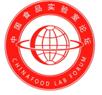 第二届中国食品企业实验室检测与管理技术论坛