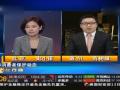 315晚会直播韩国食品安全事故风波不断居侵权投诉首位 (50播放)
