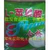 批发食品级合桥牌L-苹果酸