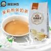 三合一奶茶原料茉莉煎茶