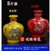 3斤 5斤装陶瓷酒瓶价格 生产酒瓶厂