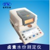 枸杞水分测定仪XY105W