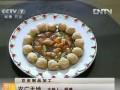 [农广天地]豆皮制品加工 (126播放)