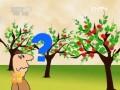 [农广天地]苹果树大小年的预防措施 (11播放)