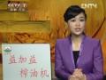 [农广天地]西葫芦灰霉病防治技术 (913播放)