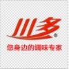 赤峰烩面调料包生产定做批发