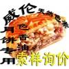 茶坚果杂粮类月饼 月饼馅料天然色香油
