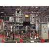 MVR蒸发器 氯化铵MVR结晶器-瑞升华