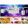 香掉牙酥饼机 酥饼生产机器 酥饼机器