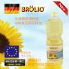 葵花籽油的好、进口葵花籽油