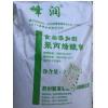 供应 食品级 聚丙烯酸钠 含量99%