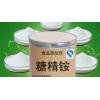 优质糖精铵 高纯度糖精铵 含量99%
