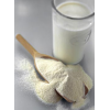 奶精粉植脂末 奶茶咖啡专用