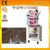 全自动粉末包装机/全自动粉末包装机