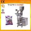 食盐包装机/食盐包装机