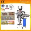 粉体定量包装机 豆浆粉包装机
