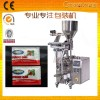 滑石粉包装机 颗粒料包装机