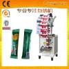 粉状自动包装机 农药粉剂包装机