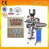 立式全自动包装机 滑石粉包装机