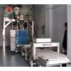 山东化工粉剂全自动包装机